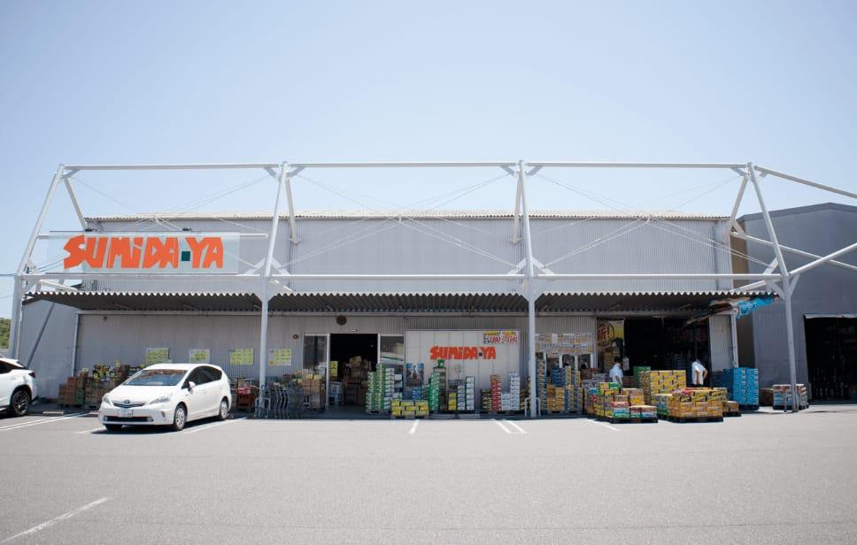 東広島市の店舗一覧