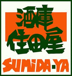 サムネイルロゴ