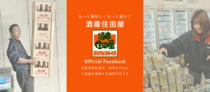 Facebookカバー